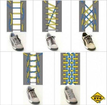 Как красиво завязать шнурки (Полезная статья совет)