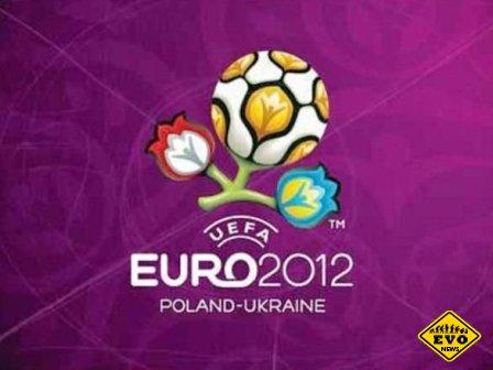 Евро 2012 влетело Украине в копеечку (Свежая новость)