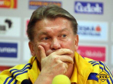 Украина огласила окончательную заявку на Евро-2012