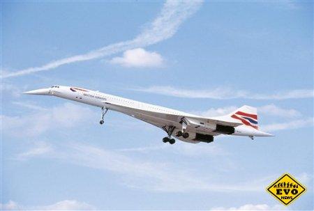 Конкорд - самолет попавший в семь новых чудес света