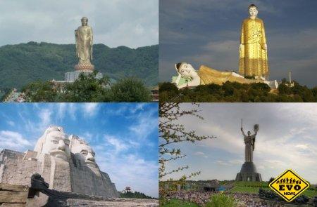 Топ 7 Самые высокие статуи в мире (Интересная статья)