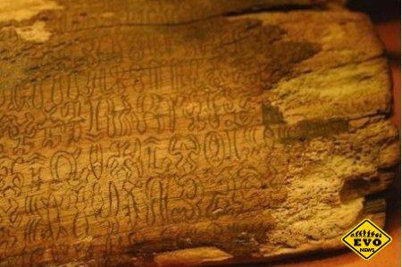 8 неразгаданных загадок мира (Интересная статья)