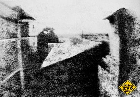 Первая в мире фотография была сделана в 1826 году