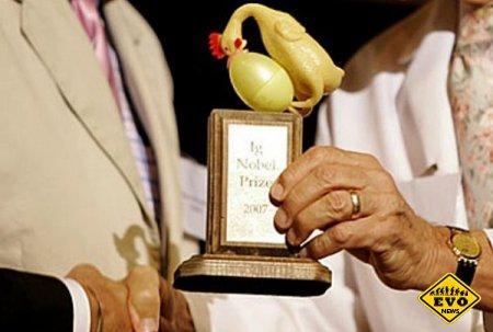 Шнобелевская премия. 10 номинаций бесполезных достижений