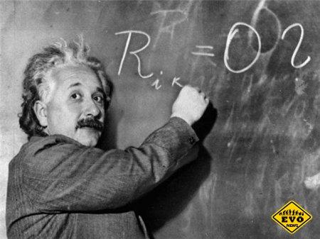 10 интересных высказываний гения А.Эйнштейна