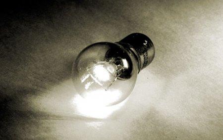 Беспроводное электричество - это реальность (hi-tech новости)