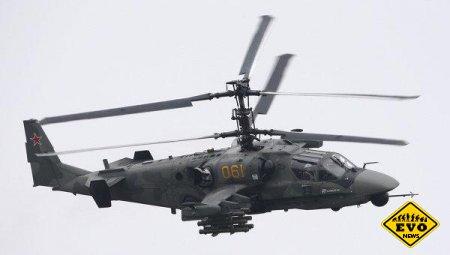 Боевые вертолеты России (Фото обзор вертолетов)