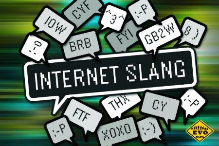 Популярные в иностранные интернет сокращения