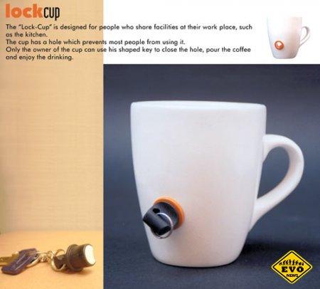 Интересная идея чашки с защитой от коллег по работе