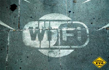 Как взломать пароль Wi-Fi за 6 минут (Интересная статья)
