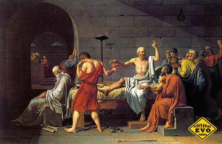 Поучительная история с участием Сократа