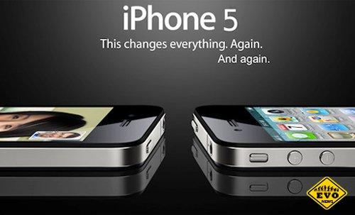 Прикольное видео обзор iPhone 5 / Айфон 5