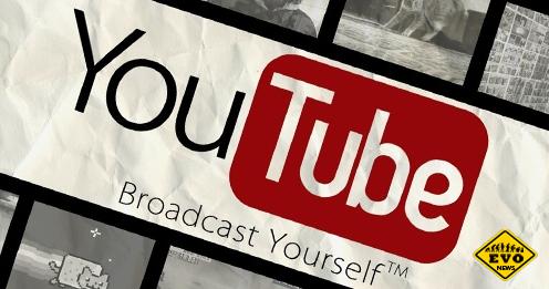 Интересные факты о YouTube / Ютубе (Видео хостинг)
