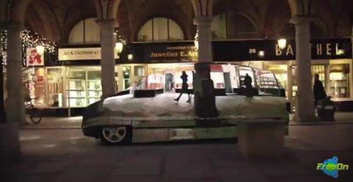 Mercedes - представил проект невидимого автомобиля