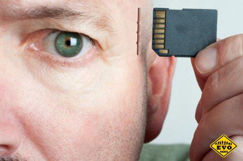 У Вас хорошая память? - пройдите онлайн тест на память