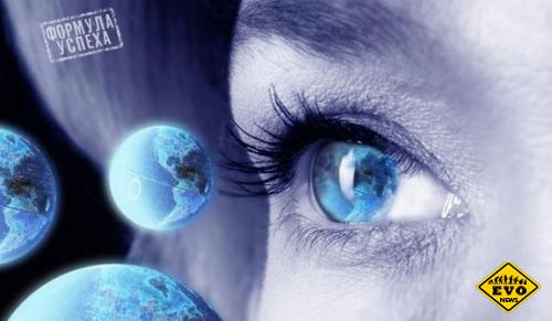 Соционический онлайн тест для определения кто Вы
