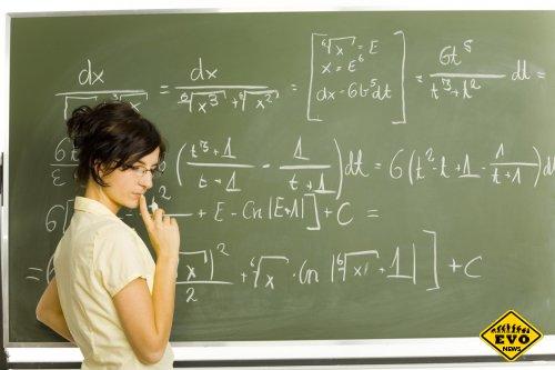 Математика может доставлять сильную физическую боль