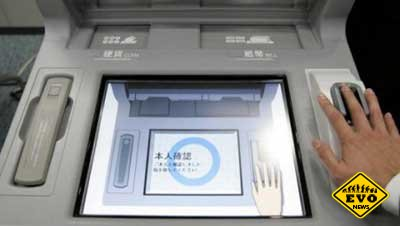 Ладонь заменит банковские карточки (Хайтек новость)