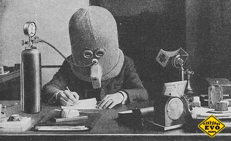 Изолятор - интересное изобретение для концентрации