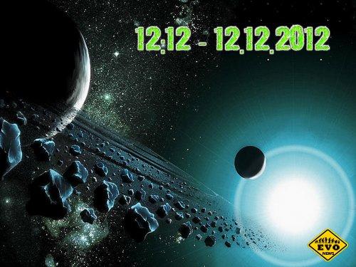 12:12 - 12.12.2012 необычное событие игра цифр