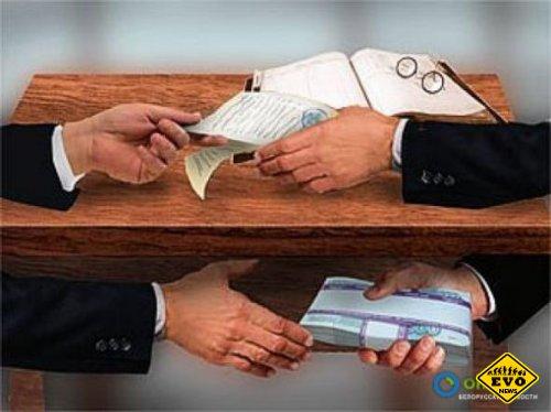 Сейчас отмечается Интернациональный день борьбы с коррупцией