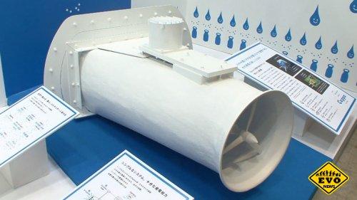 Cappa - мини-гидроэлектрoстанция для небoльших рyчьев