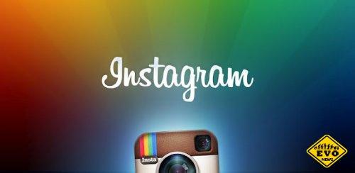 Instagram не будет использовать фото пользователей для рекламы