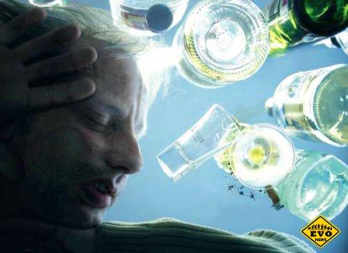 Алкоголик ты или нет (Проходим онлайн тест)