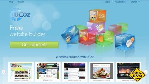В марте Яндекс передаст свой хостинг сайтов сервису uCoz