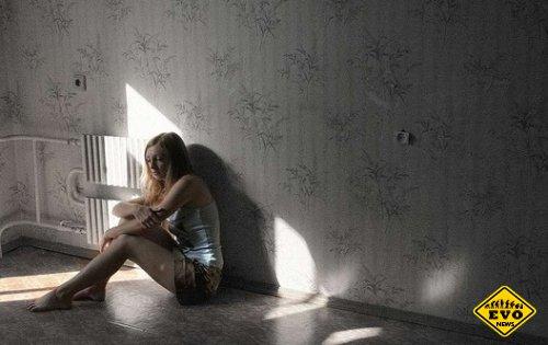 Обретение одиночества (Рассказ от первого лица)