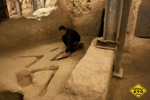 Археологи нашли дамскую сумочку
