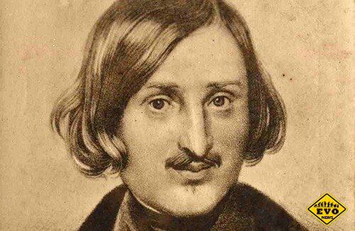 Что привело Гоголя к смерти?