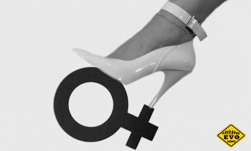 К какому равноправию стремятся феминистки?