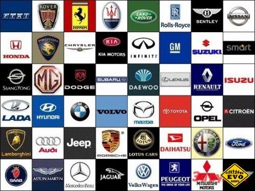 Марки автомобилей мира: Кто кому принадлежит