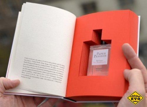 Новый парфюм предназначен для интеллектуалов