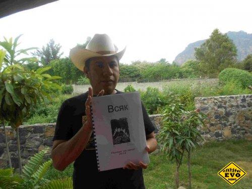 Рассказы мексиканского писателя