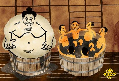 Японская баня (Статья)