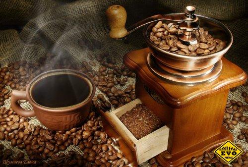 Почему кофе вреден?