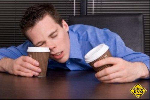 Почему все время хочется спать? (Интересный факт)