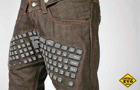 Geek-джинсы стали последним достижением дизайнерской мысли