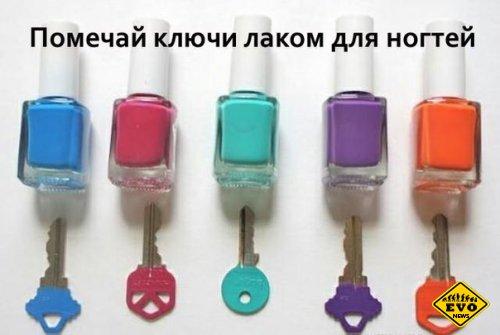 Полезные советы в картинках на вечер понедельника)