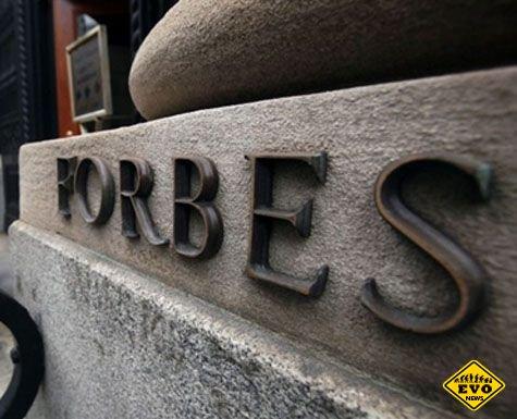 Forbes назвал самых высокооплачиваемых актрис 2013 года