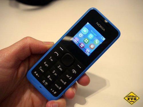 Nokia представила телефон за 15 евро