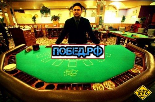Способы заработка в интернет казино
