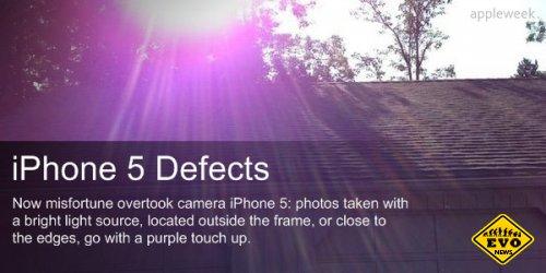 Обладатели iPhone 5 жалуются на недоработку смартфона