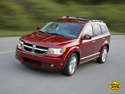Dodge представляет новое поколение Journey