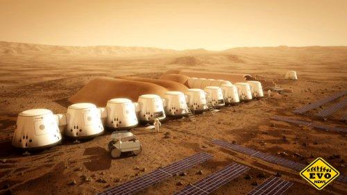 Идея колонизировать Марс