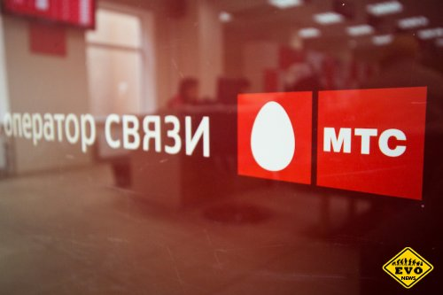 МТС объявила о продажах за 2013 год