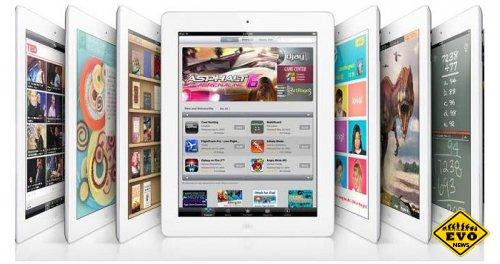 Apple прекращает выпуск планшета iPad 2