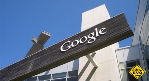 Google вновь усовершенствовала свой поиск